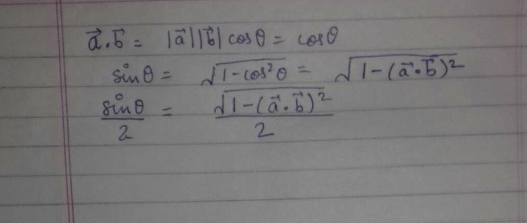 If a and to are mitt netcom and or is 2le  b/w them there find the value of sinθ2