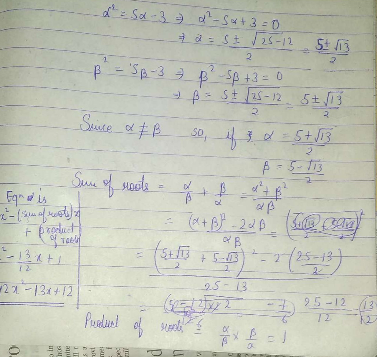 If α ≠β but α²=5α-3, β²=5β-3, then find the equation whose roots are α/β and β/α