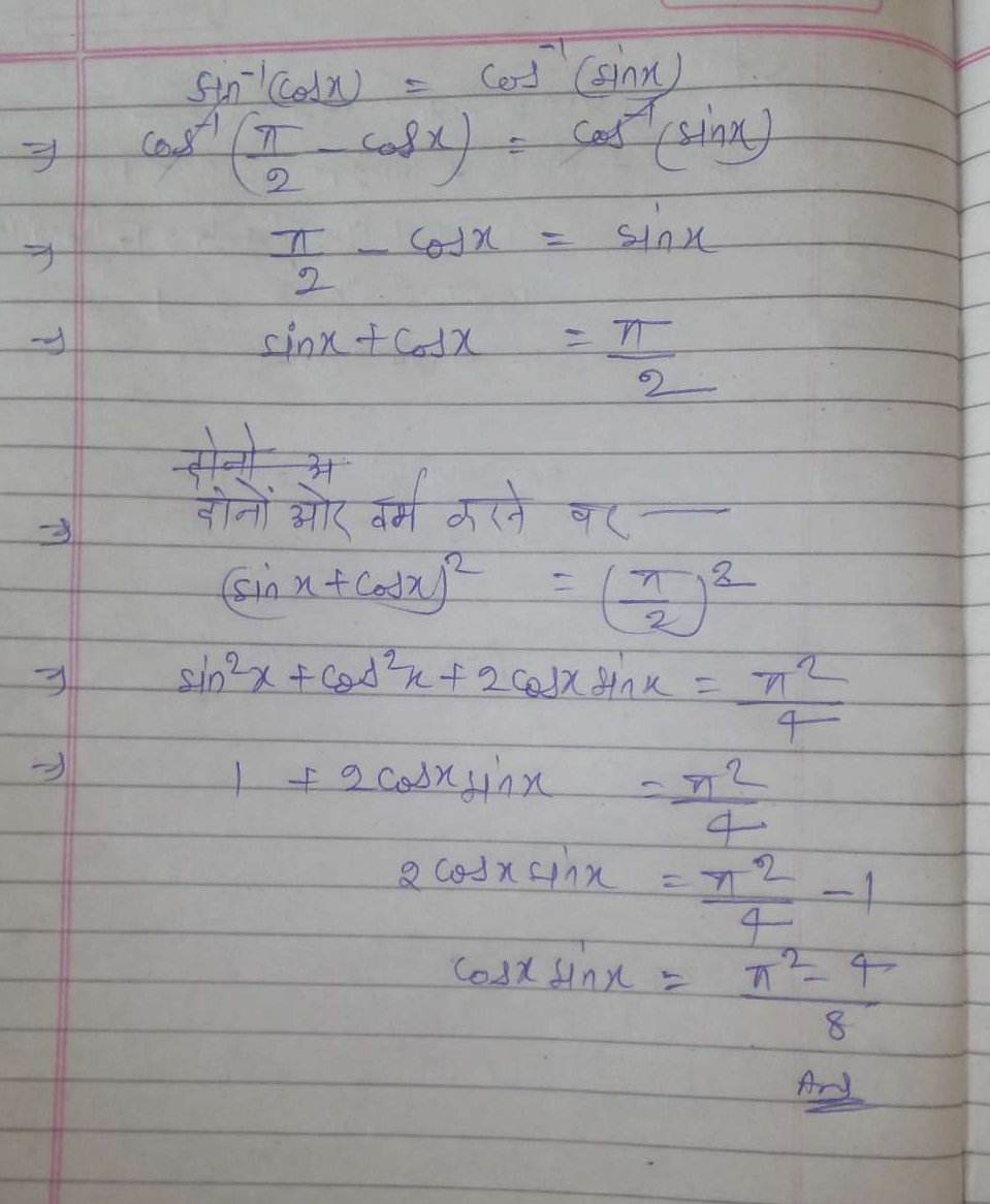 The number of solutions of the equation  sin^-1 (cosx)=cos-1(sinx), x∈[π/2, 2π] is